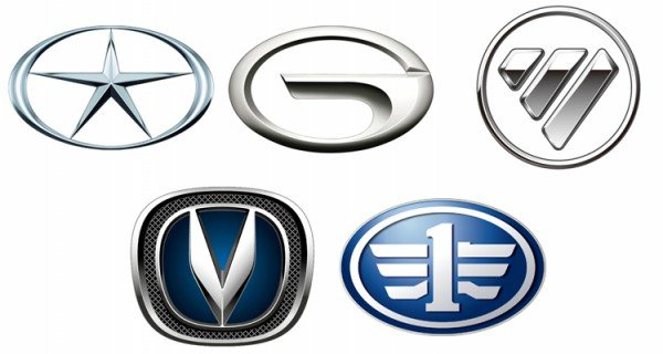 chinese-other-car-brands