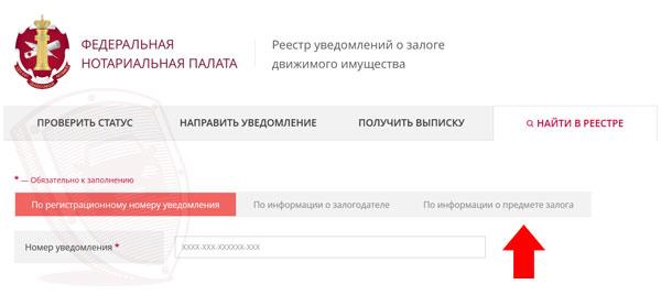 Проверить на залоги авто или нет мейджер автосалон москвы на псковской